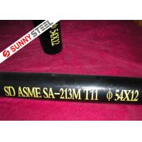 China ASTM A213 T11 Seamless boiler tube wholesale