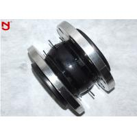 China EPDM Flexible Single Sphere Rubber Expansion Joint Outstanding Pressure Resistance wholesale