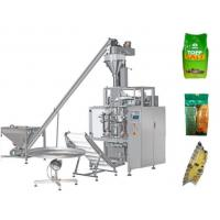 Buy cheap Spice / Coffee / Milk Powder Filling Sealing Packaging Machine 1-15L from wholesalers