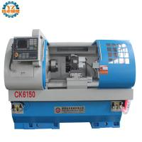 China Trade Assurance Supplier horizontal hot sale mini cnc lathes CK6150A wholesale