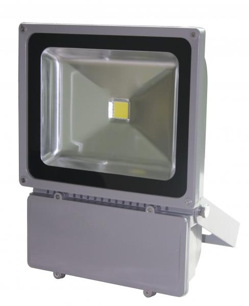 Прожектор светодиодный rgb 100вт 1 фотография
