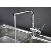 China Cheap Single Level Pull Out Kitchen Faucet ROVATE Counter Mounted Chrome Plated wholesale