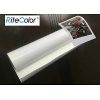 Buy cheap Large format pigment Inkjet printing A4 4r resin coated Luster photo paper roll from wholesalers