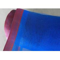 China Ultra Fine Soft Poly Mesh Netting Twisted Weaving For Covering The Plants wholesale