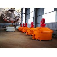 Buy cheap Unshaped Refractories Vertical Concrete Mixer , Polyurethane Planetary Cement from wholesalers