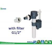 China Compact Design Side Entry Fill Valve Plastic Inlet With External Filter G1/2 wholesale