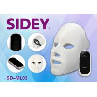 Buy cheap Promotion Gifts Home Use Pdt Facial Led Mask Beauty Care Machine for Acne Treatment from wholesalers