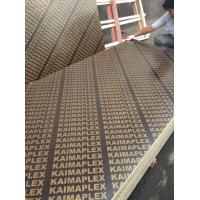 China film faced plywood with poplar core brown film wbp glue wholesale