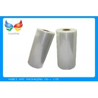 China PVC Colorful Printing Shrink Film Plastic Blow Molding PVC Shrink Film wholesale