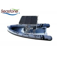 China Dirt Resistant Inflatable Dinghy Boat , Inflatable Rubber Boat 580cm on sale