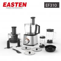 China Easten High Speed Multifunctional Food Processor With Blender Jar/ 800W Food Processor EF310 wholesale