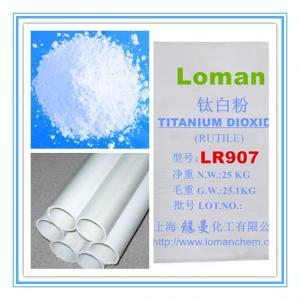 China Titanium Dioxide Rutile Grade/White Powder TiO2 for ABS/PS Masterbatch Use on sale