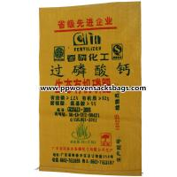 China Recycled Polypropylene Printed PP Woven Bags Superphosphate Packing Sacks wholesale