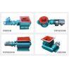 China 380v / 50hz High Pressure Rotary Valve , discharge unloading rotary airlock valve wholesale