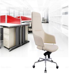 China Leisure Swivel Adjustable Ergonomic Office Chair With Fire Retardant Foam on sale
