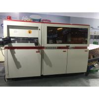 Buy cheap High Speed Roll Paper Cutter Machine, Industrial Die Cutter For Paper Products from wholesalers