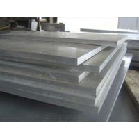 China DIN 17200 C60 steel plate high carbon steel on sale