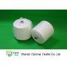 China Durable AAA Grade Sinopec Fiber 100 Spun Polyester Sewing Thread 30/2 wholesale