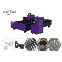 Buy cheap High Efficiency CNC Laser Cutting Machine With Maxphotonics Laser , 3000*1500mm from wholesalers