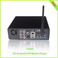 China 3D Android Media Player 3.5