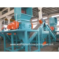 China Plastic Washing Line For Waste plastic films bags , Plastic Recycling Equipment wholesale