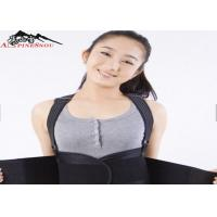 China Portable Lower Lumbar Back Brace Support Belts , Black Back Protection Belt wholesale