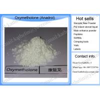 China muscle bulk up -Anadrol /Oxymetholone steroid raw powder 434-07-1 for muscles building wholesale