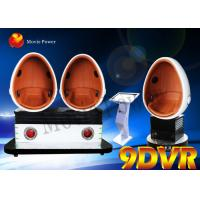 China First Vibrating VR 360 VR With Gun Shooting Effect Game In Shopping Mall wholesale