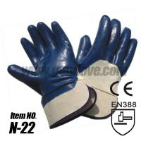 China Cotton Nitrile Coated Safety Gloves, Safety Cuff,Half Coated on sale