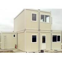 China Commercial Reusable Metal Shipping Containers For House - Building Project wholesale