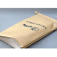 Buy cheap Paper-Plastic Compound PP Woven Bag for Chemical, Cement, Mineral from wholesalers