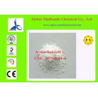 China 性のテストステロンのステロイド ホルモンの人間の成長ホルモン アミノのTadalafil CAS 385769-84-6 wholesale