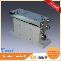China Metal Case Tension Compression Load Cell Power DC 5V High Performance on sale