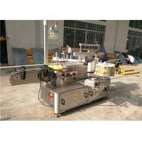 Buy cheap Self adhesive labeling machine for flat bottle , Label Applicator Machine For Bottles from wholesalers