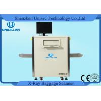 Buy cheap SF5030C small size X ray baggage scanners for hand bags security check in hotel from wholesalers