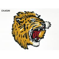 China Animal Tiger Chenille Embroidery Patches No Minimum Merrow Border on sale