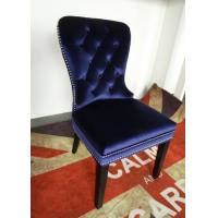 China Classical velvet fabric dining chair dining room furniture high back dining chair wholesale