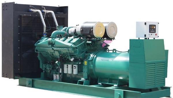 Quality Tipo abierto del generador diesel refrigerado por agua de 1500 KVA accionado por Cummins Engine for sale