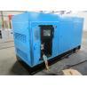 China 無声ディーゼル発電機100KW/125KVA水は防音の発電機を冷却しました wholesale