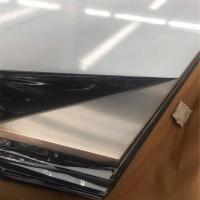 China Precision Ground 6061 Aluminum Plate 200mm - 3000mm Width Customizable Length wholesale