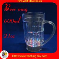 China beer cup wholesale
