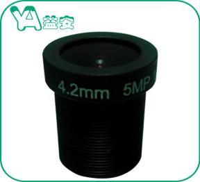 China Security Camera Focal Length 4.2mm Lens , CCTV Camera Lens For Home Security wholesale