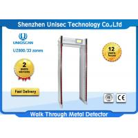 China 33 Zones Door Frame Metal Detector Security Gates , X Ray Full Body Scanner wholesale
