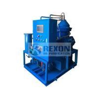 China Centrifugal oil filter equipment, oil water separator for heavy fuel, lube oil etc. series RCF wholesale