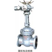 China CF8M CF3 CF3M Pressure Seal Valve Butt Weld Connection Electric Actuator wholesale