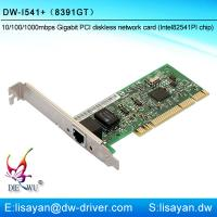 China Best selling 1000M Intel 82541/8391GT chipset RJ45 PCI network adapter for diskless used wholesale