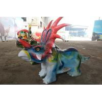 China Simulation Styracosaurus Dinosaur Battery Car With Remote Control Mode wholesale