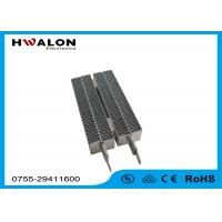 China 250w 12v Electric PTC Heater Heating Element Steel / Plastic Frame With Frame wholesale
