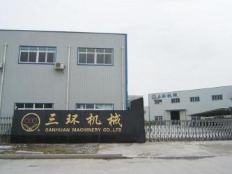 Ruian City Sanhuan Machinery Co.,Ltd.
