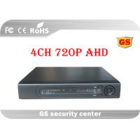 Buy cheap OEM Security AHD CCTV DVR 4Ch RS485 PTZ Control 1280 X 720 Recording from wholesalers